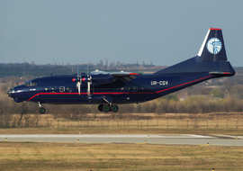 Antonov - An-12 (all models) (UR-CGV) - hadesdras91