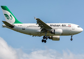 Airbus - A310 (EP-MNF) - PEPE74
