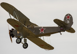 Polikarpov - PO-2 (S5-MAY) - Spawn